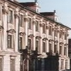 Nysa Museum Poland