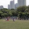 Nam Cheong Park