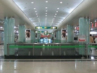 East Nanjing Road Station