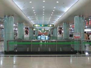 East Nanjing Road Station