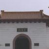 Nanyang Xu Zhongjing Memorial Hall