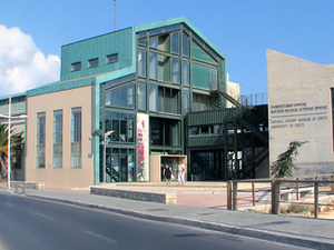 Natural History Museum Of Crete