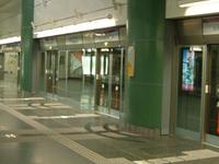 Sengkang MRT LRT Station