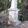 Newkirk Viaduct Monument