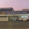 KIS Main Terminal