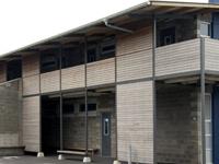 Newlands College