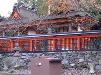 Niukanshōfu Shrine