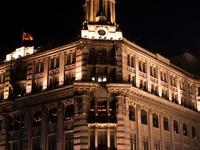 Union Building