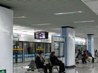 North Xizang Road Station