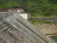 Nozori Dam