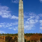Obelisk of Axum