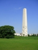 Obelisk of São Paulo