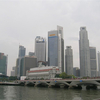 OCBC Bank Building - Singapore