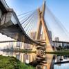 Octavio Frias de Oliveira Bridge