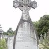 Memorial To Padraig O Domhnaill