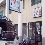 Phuket Pro Dive & Sail Co., Ltd