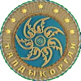 Official Seal Of Taldykorgan