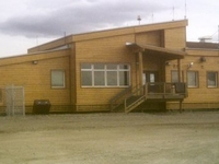 Old Crow Airport