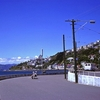 Oriental Parade - Wellington NZ