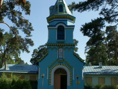 Orthodox Church Of St. Grand Duke In Dubulti
