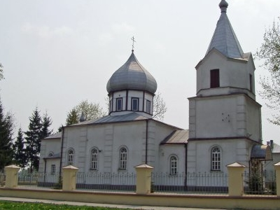 Orthodox Temples Walking Trail