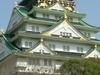 Osaka Castle View From Nishinomaru Garden