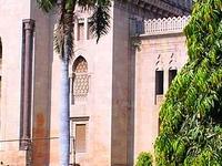 Universidad de Osmania