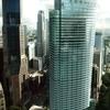 Ocean Financial Centre