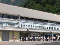 Ōgizawa Station