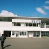 Okushiri Airport