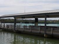 Sydney Olympic Park Ferry Wharf