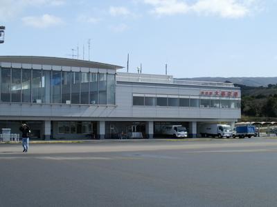 Sân bay Oshima