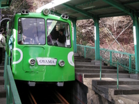 yama Cable Car