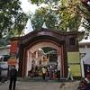 Pahari Mandir Entrance