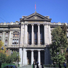Palace Of Justice Of Santiago