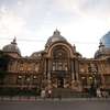 Palatul CEC - Bucharest