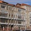 Palazzo Giustinian