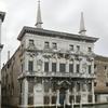 Palazzo Belloni Battagia
