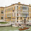 Palazzo Cavalli-Franchetti