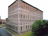 Palazzo Farnese, Piacenza