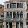 Palazzo Foscari Contarini