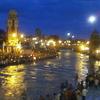 Pauri City