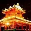 Pabellón de Edictos - Phu Van Lau