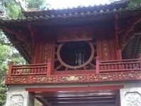 Pavilion of the constellation of Literature