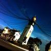 Perak Kuala Kangsar Town View
