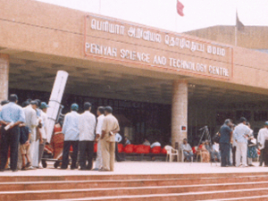 Periyar Science and Technology Centre