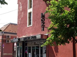 Petőfi Mozi Music Pub