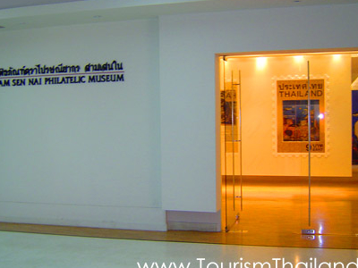 Philatelic Museum And Library