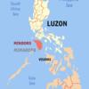 Locator Map Mindoro