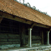 Phong Coc Communal House